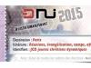 GADéCIEL : Ticket factice DNJ2015
